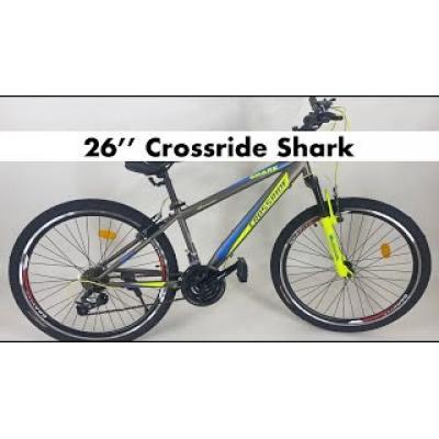 Велосипед Crossride Shark 26 сіро-жовтий