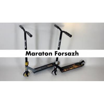 Самокат Maraton Forsazh сірий